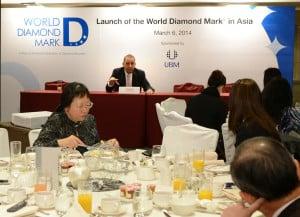 Rami Baron talking at WFDB meeting Singapore 2014 1