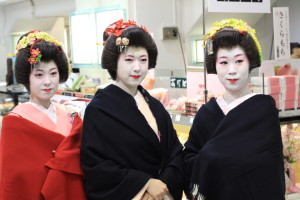 Three Geisha Women